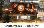 TOKYO, JAPAN - JULY 6: Designed by famed animator and director Hayao Miyazaki, NTV Building's fantasy inspired Large Clock is a tokyo landmark July 6, 2011 in Tokyo, Japan. - stock photo
