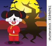halloween traditional chinese... | Shutterstock .eps vector #81846961
