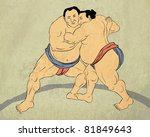 Illustration Of A Two Japanese...