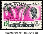 malaysia   circa 1970  a post...   Shutterstock . vector #81854110