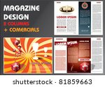 magazine layout design templates | Shutterstock .eps vector #81859663