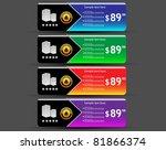 sale banners vector | Shutterstock .eps vector #81866374