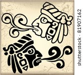 ornament in style of the maya | Shutterstock .eps vector #81907162