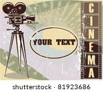 cinema | Shutterstock .eps vector #81923686