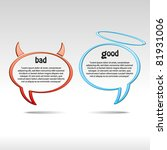 angel and devil speech bubbles. ...