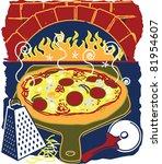 brick oven pizza | Shutterstock .eps vector #81954607