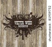 vector wood background | Shutterstock .eps vector #81959752