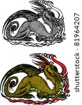 symbol 2012 dragon  color and... | Shutterstock .eps vector #81964207