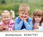 portrait of  group of children... | Shutterstock . vector #81967747