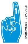foam finger | Shutterstock .eps vector #81970918