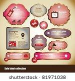 set of elegance label | Shutterstock .eps vector #81971038