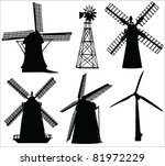 windmills and wind turbine... | Shutterstock .eps vector #81972229