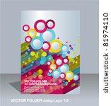 vector folder flyer design ... | Shutterstock .eps vector #81974110