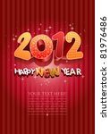 Happy New Year 2012  New Year...