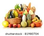 groceries in wicker basket... | Shutterstock . vector #81980704