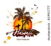 sunset at tropical beach   Shutterstock .eps vector #81991777