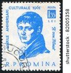 Small photo of ROMANIA - CIRCA 1961: stamp printed by Romania, show Heinrich Kleist, circa 1961.