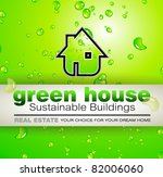 green real estate water drops... | Shutterstock .eps vector #82006060