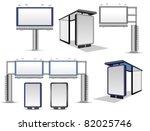 vector billboards collection... | Shutterstock .eps vector #82025746