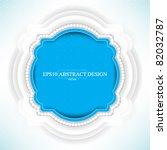 eps10 vector blue elegant frame   Shutterstock .eps vector #82032787