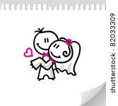 cheerful wedding couple on... | Shutterstock .eps vector #82033309