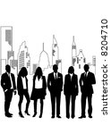 vector   team of successful and ... | Shutterstock .eps vector #8204710