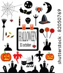halloween  set icons vector. | Shutterstock .eps vector #82050769