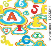 colorful cartoon numbers and... | Shutterstock .eps vector #82052044