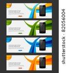 vector website banner  flyer... | Shutterstock .eps vector #82056004