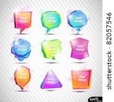 polygonal bubble speech ... | Shutterstock .eps vector #82057546