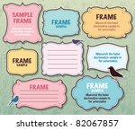 set of ornate vector frames and ... | Shutterstock .eps vector #82067857