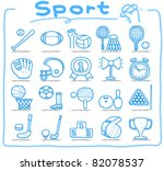 pure series   hand drawn sport... | Shutterstock .eps vector #82078537