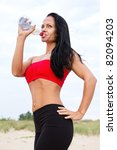 young healthy woman drinks... | Shutterstock . vector #82094203