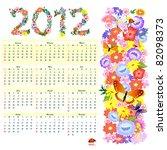 flower calendar for 2012   Shutterstock .eps vector #82098373