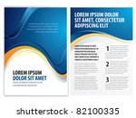 vector business brochure  flyer ... | Shutterstock .eps vector #82100335