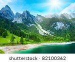 Beautiful Summer Alpine...