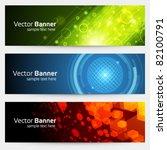 abstract trendy vector banner...   Shutterstock .eps vector #82100791