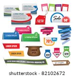 design elements | Shutterstock .eps vector #82102672