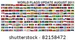 world flags gallery update...   Shutterstock . vector #82158472