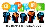 teamwork banking teamwork of...   Shutterstock .eps vector #82177933
