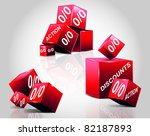 fly colorful 3d cubes vector...   Shutterstock .eps vector #82187893