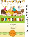 kids celebrating birthday party | Shutterstock .eps vector #82213963