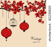 Floral Background With Chinese...