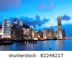night scene of hong kong | Shutterstock . vector #82248217