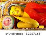 Reclining Buddha In Isurumuniy...