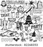 halloween elements collection... | Shutterstock .eps vector #82268353