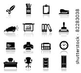 icons set office equipment and... | Shutterstock .eps vector #82283038
