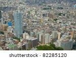 Aerial view of Tokyo, Japan cityscape in Shinjuku. - stock photo
