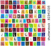 colorful newspaper alphabet of... | Shutterstock . vector #82341535
