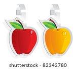 wobbler   ripe apple | Shutterstock .eps vector #82342780